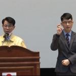 강릉 코로나 7번째 확진자 가족 1명 음성…동행자 1명은 검사 중