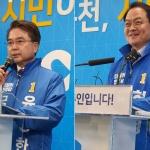 """육동한·허영 후보 """"경선 승리하겠다"""""""