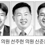 """[의회 중계석] """"연기된 단종문화제 다양한 홍보를"""""""