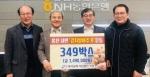 홍천 봉사단체 이웃 감자팔아주기