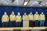 미래통합당 강릉 도·시의원 집단 탈당 발표
