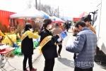 영월군보건소 사회적 거리두기 캠페인