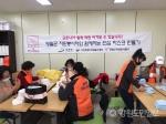 영월군 자원봉사자 안심마스크 만들기