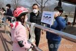 영월군청소년수련관 어린이와 청소년 대상 코로나19 예방캠페인