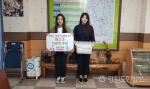 화천 동양광고기획 수제 마스크 기부