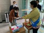 영월군 사회적 거리두기 캠페인 동참 호소