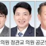 """[의회 중계석] """"군정뉴스 홍보 스마트시대 걸맞게 개선을"""""""