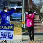 횡성군수 보궐선거 서막, 박빙승부 예고