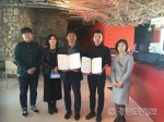 영월군청소년상담복지센터·젊은달와이파크 업무협약
