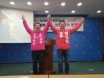 통합당 박정하·이강후 후보 원주발전 합동 6대 공약 발표