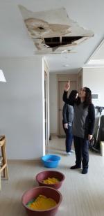 삼척 신축 2년 된 아파트 누수 주민 ' 분통'