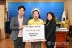 한국음악협회 평창군지부 코로나 극복 성금 기탁