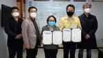 홍천군-한의사회 복지한방 돌봄사업 협약