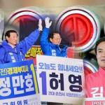 춘천 총선 정당후보 등록 완료, 총선 레이스 돌입