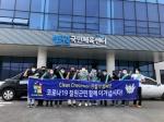 철원군, 집단감염 위험시설 현장 점검