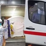 [3보] 춘천 세번째 확진자 25일 공항버스 이용 춘천 도착