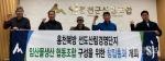 홍천북방 임산물 생협 창립총회