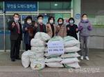 삼운사 후평1동 행정복지센터에 양곡 후원