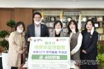 원주시 어린이집연합회, 코로나 방역물품 후원금 전달