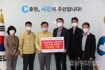 강원대 약대 춘천지역 동문회 성금 전달