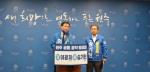 민주당 이광재·송기헌 후보 ' 미세먼지 대책·주치의 도입' 공약