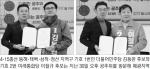 김동완·이철규 후보, 정선 공추위에 폐특법 연장 확약