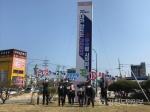 속초시선관위 총선 투표 참여 캠페인