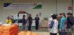 영월 한반도농협 농산물 생산자재 지원