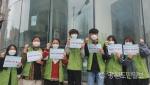 지역청소년 단체 총선 후보에 정책제안서 전달