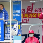 """""""선수교체"""" vs """"정권심판""""  막 오른 '마스크 총선'"""