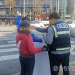 춘천 보수단체 회원, 민주당 선거운동원 방해 경찰 출동 소동