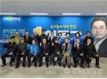 강무현 전 해수부장관 이동기 후보 지지 표명