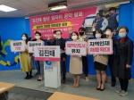 춘·철·화·양 갑 김진태 후보 선대위 '청년 창업 규제 개혁' 약속