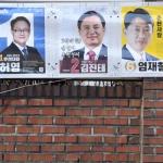 원주서 총선 후보자 선거벽보 훼손한 30대 붙잡혀