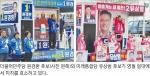 원경환·유상범 후보, 공식 선거운동 첫 주말 영월서 집중유세
