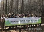 횡성숲체원 청태산 생강나무 식재