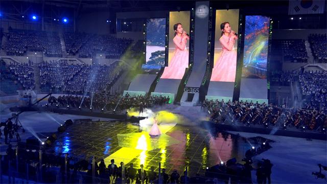 평창동계올림픽 G-1년 페스티벌