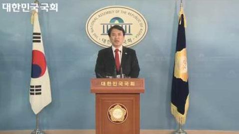 김진태 의원 대선출마 선언