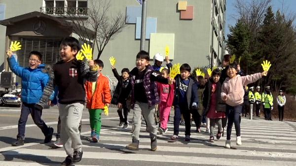 선진질서 교통문화 테마 캠페인