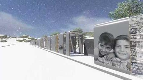 미리보는 '2018평화의 벽·통합의 문'
