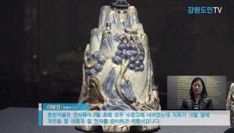 국립춘천박물관 '학수고대' 展