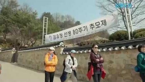 김유정 80주기 추모제
