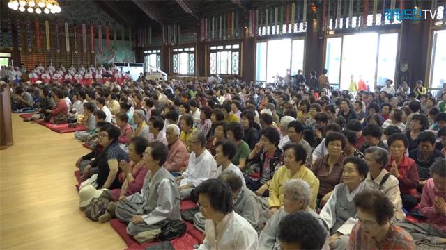 불기 2561년 부처님 오신날 봉축법요식