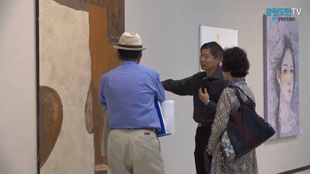 강원 대표 미술인 한자리에…'아트인강원' 개막