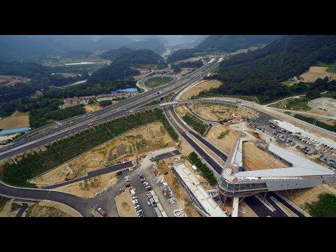 [생중계] 서울∼양양 고속도로 개통 대토론회
