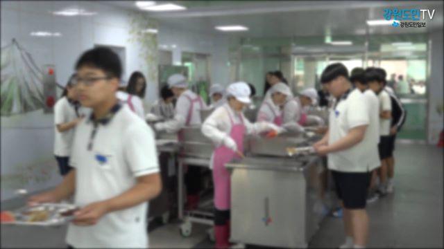 학교 비정규직 총파업…급식 차질 우려