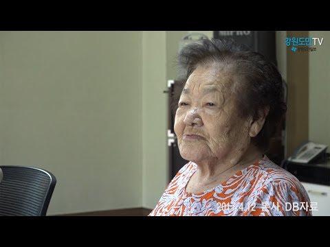 평창출신 위안부 피해 할머니 별세