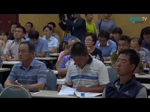 춘천~속초 동서고속철 시작부터 '험난'