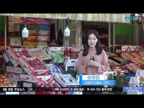 김영란법 시행 1년, 추석앞두고 여전히 혼선