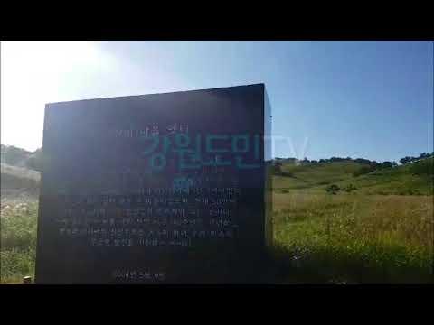 러시아 한인 최초 정착지 '지신허마을' 서태지 헌정비 영상 공개